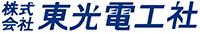 株式会社 東光電工社